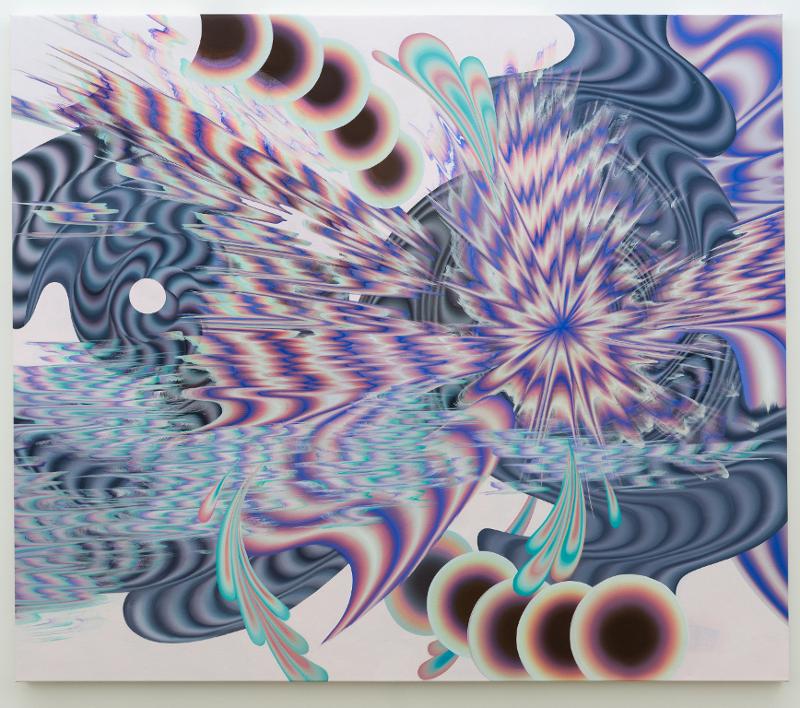 Grand spirale (2017) par Karine Fréchette